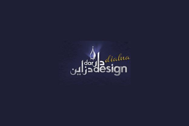 dar design1